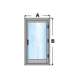 ventana de aluminio practicable